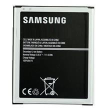 SAMSUNG Galaxy J2 Original Battery